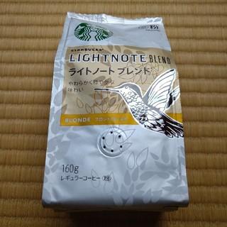 Starbucks Coffee - 新品 スタバ コーヒー ライトノートブレンド ネスレ スターバックス