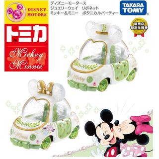 Disney - 2台セット【新品・未使用】トミカ 結婚式 ディズニー ミッキー ミニーa
