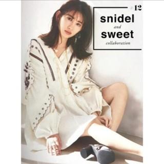 snidel - SNIDEL♡ボヘミアン チュニック ワンピース