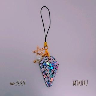 タイムセール♪幻想的な輝き 螺鈿細工風 ストラップ チャーム no.535