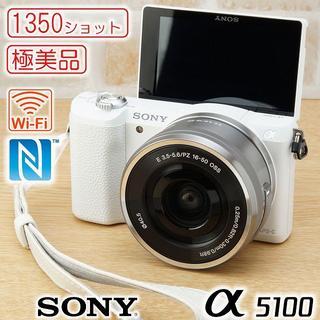 SONY - Wi-Fi★極美品 SONY α5100 1350ショット ミラーレス