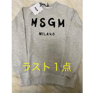 MSGM - 大人も着られる‼️  MSGM ロゴプリント スウェット