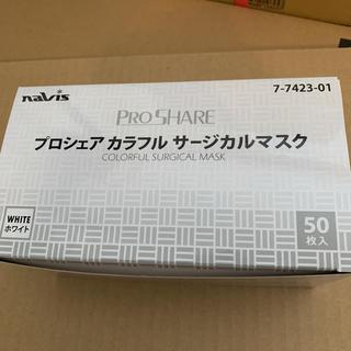 マスク50枚(匿名発送)