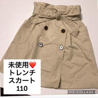 GU - 未使用★トレンチスカート★110サイズ