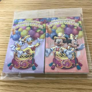 Disney - ディズニー30周年メモ