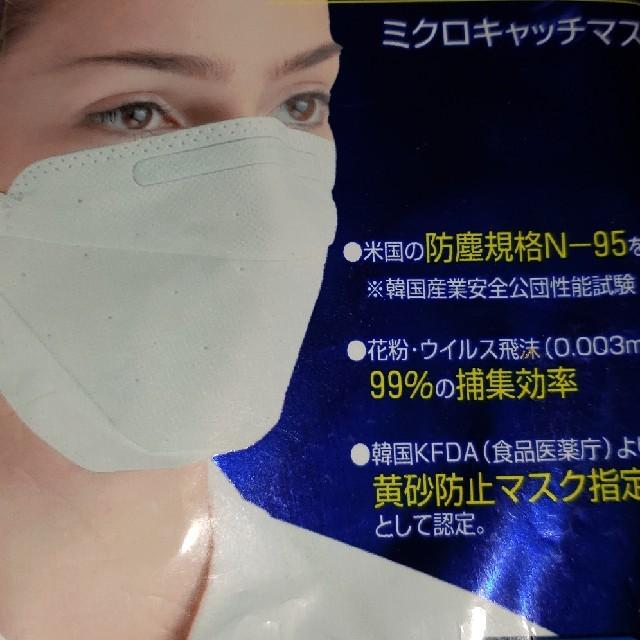 プリーツ マスク 、 ミクロキャッチマスクの通販 by ひまわり🌻