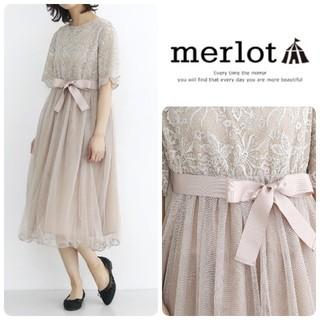 merlot - パーティードレス*結婚式 二次会 ワンピース