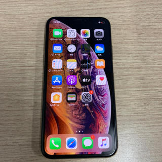 iPhone - iPhoneXs 64GB 64049