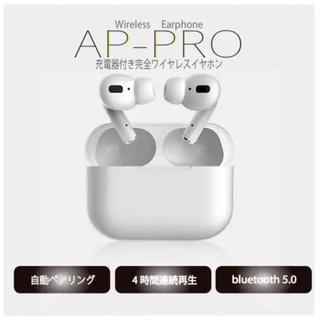 AP-Pro