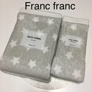 Francfranc - フランフラン  バスタオル&フェイスタオル