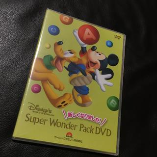 Disney - ディズニー ワールドファミリー 英語 DVD