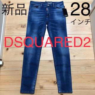 DSQUARED2 - 新品 DSQUARED2 メンズ ジーンズ スキニー 28インチ 29インチ