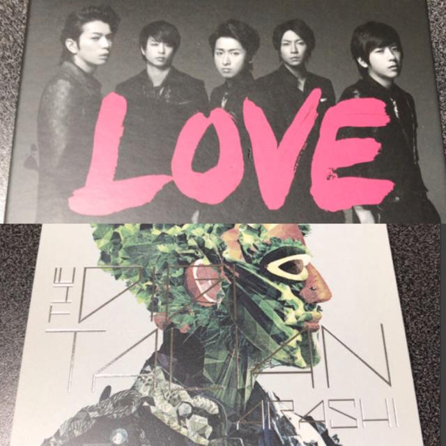 嵐(アラシ)の嵐グッズ &THE  DIGITALIAN、LOVE CD エンタメ/ホビーのタレントグッズ(アイドルグッズ)の商品写真