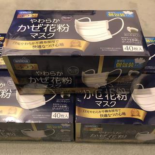 アイリスオーヤマ(アイリスオーヤマ)のウエルシアマスク 使い捨て ふつうサイズ 40枚×5箱(日用品/生活雑貨)