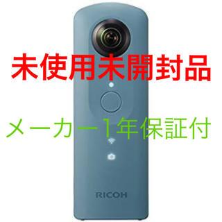 リコー(RICOH)の【未使用未開封品】360度カメラ RICOH THETA SC ブルー(ビデオカメラ)