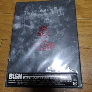 "Less Than SEX TOUR FiNAL""帝王切開""日比谷野外大音楽堂"