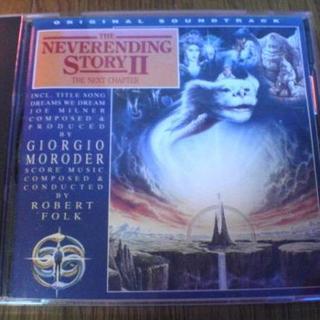 CD「ネバー・エンディング・ストーリー第2章」映画サントラ 廃盤(映画音楽)
