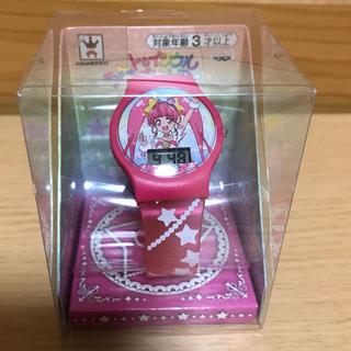 スタートゥインクルプリキュア 時計 ウォッチ プリキュア 腕時計