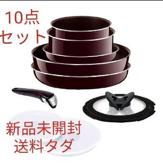 ティファール(T-fal)のティファール インジニオ・ネオ マホガニー・プレミア セット10(鍋/フライパン)