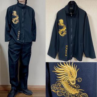 コムデギャルソン(COMME des GARCONS)の90's K.kano KAZUYA KANOU セットアップ 刺繍(ジャージ)