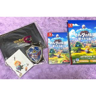 任天堂 - Switch ゼルダの伝説 夢をみる島 ARTBOOK SET Amazon限定
