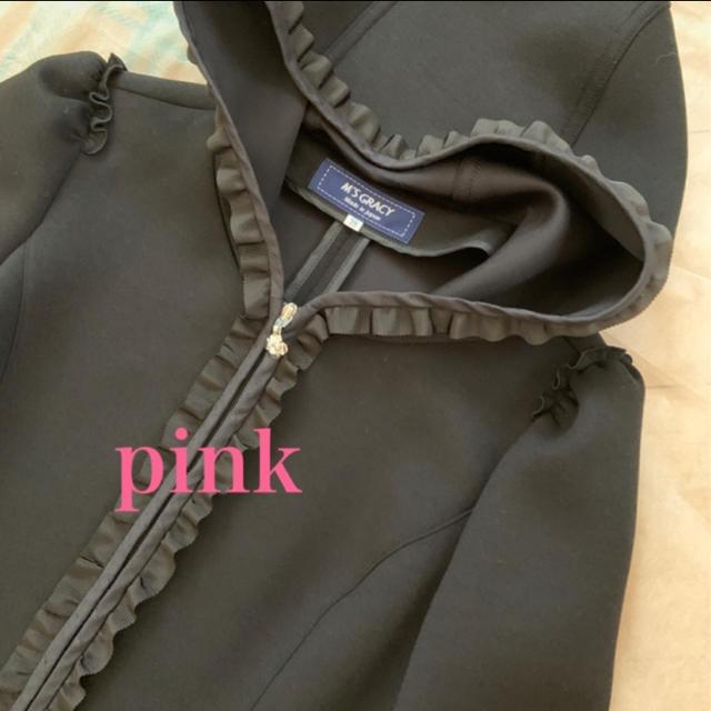 M'S GRACY(エムズグレイシー)の今季❤️新品タグ付 エムズグレイシー ボンディングダブルジップコート 38 黒 レディースのジャケット/アウター(ロングコート)の商品写真