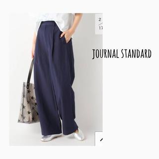 JOURNAL STANDARD - ジャーナルスタンダード モダール麻ワイドパンツ