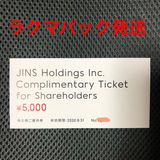 JINS - JINS 株主優待券