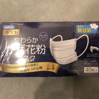 アイリスオーヤマ(アイリスオーヤマ)のウエルシアマスク 使い捨て ふつうサイズ 40枚入(日用品/生活雑貨)