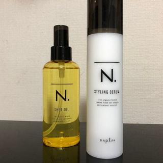 NAPUR - ナプラ N. エヌドット シアオイル& セラム セット 新品 NAPUR