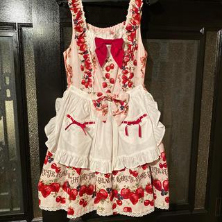 BABY,THE STARS SHINE BRIGHT - strawberry Heart drops