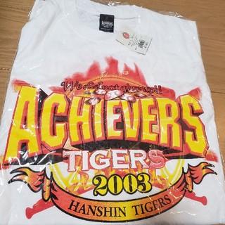 ハンシンタイガース(阪神タイガース)の阪神タイガース2003優勝ビール掛けTシャツ 白(記念品/関連グッズ)