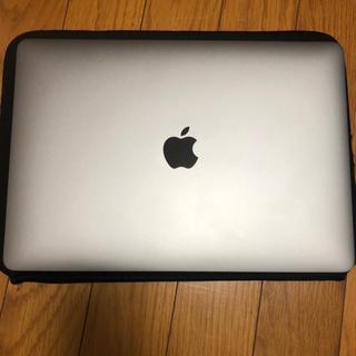 Apple - MacBookpro2017