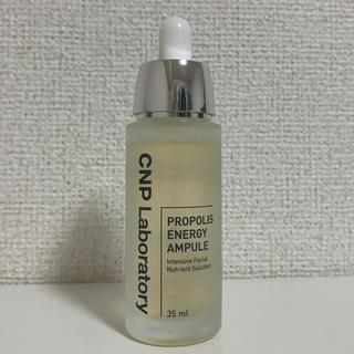 チャアンドパク(CNP)のCNP プロポリス アンプル(美容液)