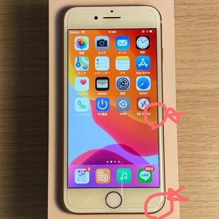 iPhone - iPhone 8 SIMフリー