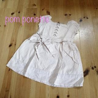 ポンポネット(pom ponette)の【100】美品 ポンポネット ワンピース(ワンピース)