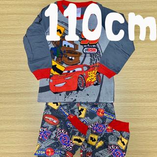 カーズ ミニオン パジャマ 長袖 セットアップ 男の子 110