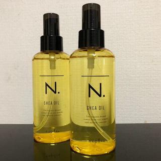 NAPUR - ナプラ N. エヌドット シアオイル 150ml ×2個 新品・未使用