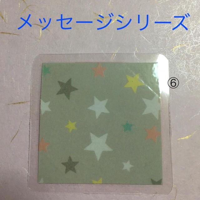 龍神お守り☆貴方だけに届けるメッセージ ハンドメイドの生活雑貨(雑貨)の商品写真