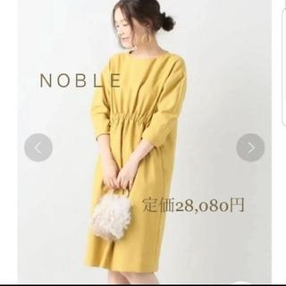 ノーブル(Noble)の【定価85%オフ!】NOBLEフロントギャザーワンピース(ひざ丈ワンピース)