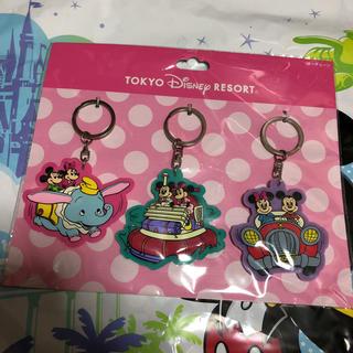 Disney - レトロ キーチェーン ディズニー