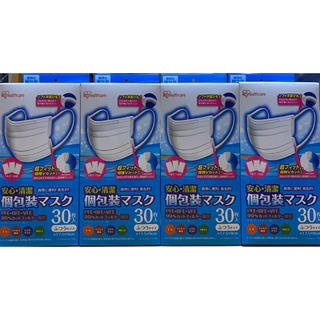 アイリスオーヤマ(アイリスオーヤマ)のアイリスオーヤマ 個包装マスク 30枚×4箱(日用品/生活雑貨)