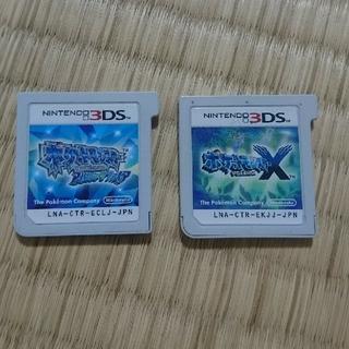 任天堂 - 3DSソフト ポケットモンスター アルファサファイア、X