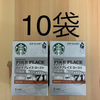 Starbucks Coffee - スターバックス オリガミ パーソナルドリップコーヒー 10袋