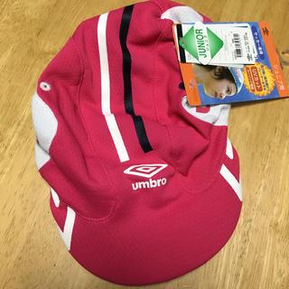アンブロ(UMBRO)のアンブロ サッカー帽子(ジュニア用)(その他)