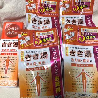 バスクリン きき湯 オレンジ色のもの(入浴剤/バスソルト)