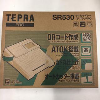キングジム - ☆新品☆テプラ PRO SR530