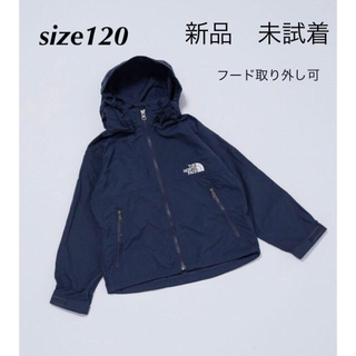 THE NORTH FACE - ザ ノースフェイス  コンパクトジャケット キッズ 120