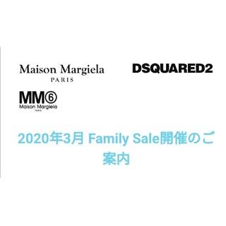 Maison Martin Margiela - マルジェラ MM6 margiela family sale