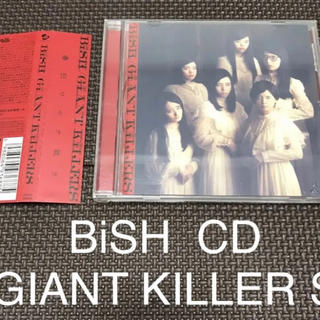 BiSH ビッシュ GiANT KiLLERS 帯付 CD  送料無料